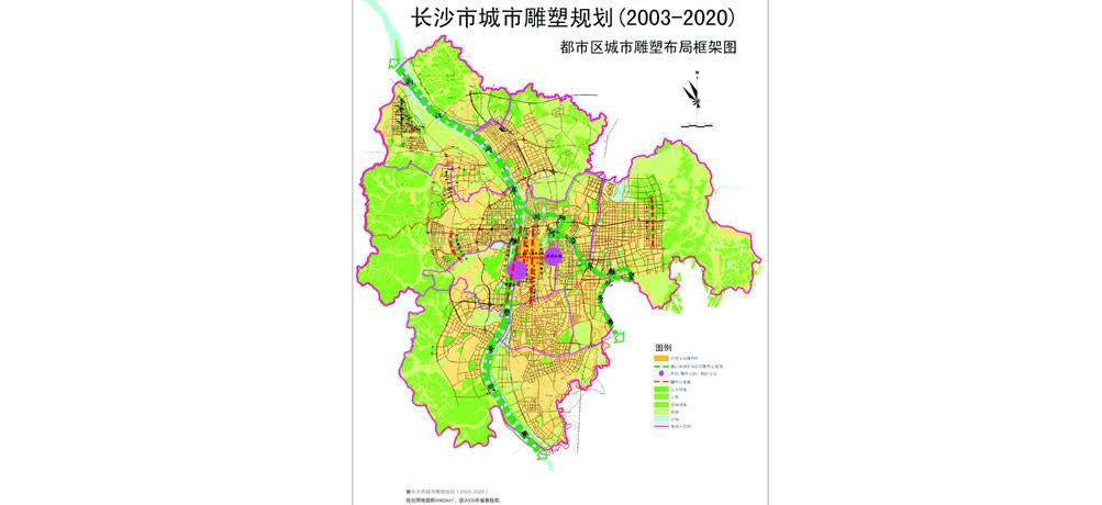 长沙市城市雕塑规划(2003-2020) 都市区城市雕塑布局框架图
