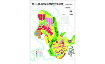 龙山县县城总体规划调整