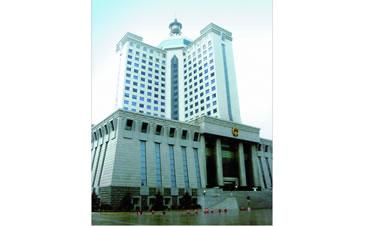 湖南省高级人民法院审判大楼