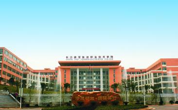 商贸旅游学院德业楼