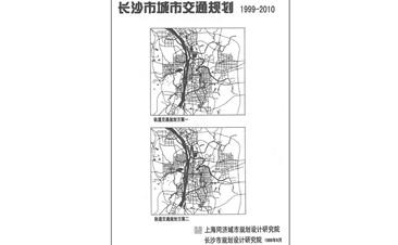 千亿国际手机版城市交通规划(1999-2010)