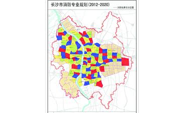 千亿国际手机版消防专业规划(2012-2020)