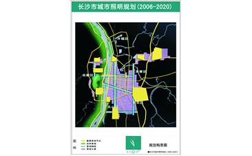 千亿国际手机版城市照明规划(2006-2020)