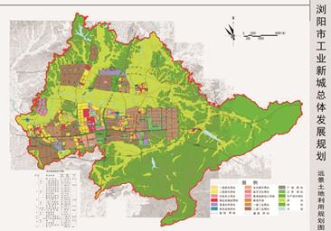 浏阳工业新城总体发展规划