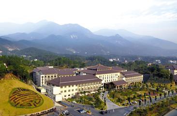 南岳共和大酒店
