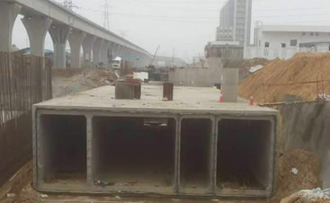 综合管廊-劳动路综合管廊1